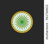 ashoka chakra symbol sign flat... | Shutterstock .eps vector #561760621