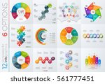 collection of 12 vector... | Shutterstock .eps vector #561777451