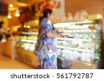 picture blurred  for background ... | Shutterstock . vector #561792787