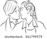 man and woman in love vector | Shutterstock .eps vector #561799579