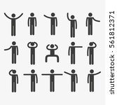 stick figure set | Shutterstock .eps vector #561812371