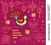 chinese new year of the rooster ... | Shutterstock .eps vector #561815857