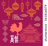 chinese new year of the rooster ... | Shutterstock .eps vector #561816079
