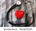the concept of medicine   the... | Shutterstock . vector #561822319