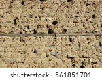 Small photo of Adobe wall