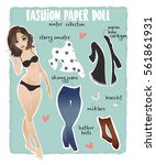 fashion paper doll with her... | Shutterstock .eps vector #561861931