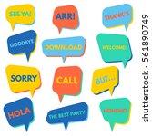 set of speech bubbles on a... | Shutterstock .eps vector #561890749