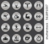 set of 16 exercise icons....