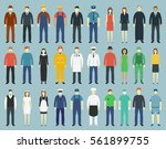 profession people set. people... | Shutterstock .eps vector #561899755