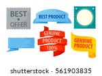 set of sale and advertistment... | Shutterstock .eps vector #561903835