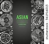 asian food frame. menu design... | Shutterstock .eps vector #561916015