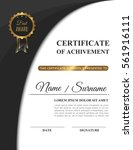 beautiful golden certificate of ... | Shutterstock .eps vector #561916111