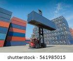 industrial crane loading... | Shutterstock . vector #561985015