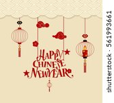chinese new year lettering and... | Shutterstock .eps vector #561993661