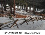 mountain fence | Shutterstock . vector #562032421