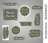 hand drawn grunge brush strokes ... | Shutterstock .eps vector #562046425