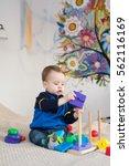 cute little kid boy playing...   Shutterstock . vector #562116169