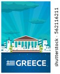 travel poster to greece. vector ... | Shutterstock .eps vector #562116211