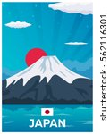 travel poster to japan. vector... | Shutterstock .eps vector #562116301