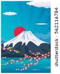 travel poster to japan. vector... | Shutterstock .eps vector #562116784