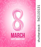greeting card 8 march  happy... | Shutterstock .eps vector #562133131