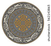 viking shield  decorated with a ... | Shutterstock .eps vector #562143865