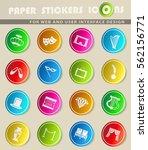 theater vector icons for user... | Shutterstock .eps vector #562156771