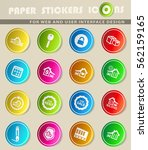 real estate vector icons for... | Shutterstock .eps vector #562159165