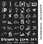 business set sketch vector ink... | Shutterstock .eps vector #562169659