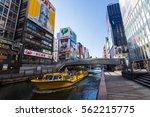 osaka  japan   november 02 2016 ... | Shutterstock . vector #562215775