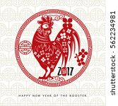 oriental happy chinese new year ... | Shutterstock .eps vector #562234981