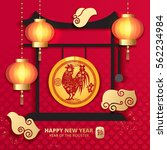 chinese new year 2017 rooster... | Shutterstock .eps vector #562234984
