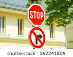 stop and no right turn signs | Shutterstock . vector #562241809