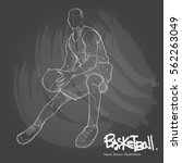 hand drawn illustration of... | Shutterstock .eps vector #562263049