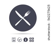 eat sign icon. cutlery symbol.... | Shutterstock .eps vector #562275625
