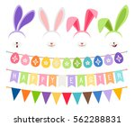 easter party decoration vector... | Shutterstock .eps vector #562288831