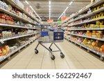 consumerism concept   empty... | Shutterstock . vector #562292467