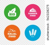 natural bio food icons. halal... | Shutterstock .eps vector #562328275