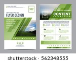 greenery brochure layout design ... | Shutterstock .eps vector #562348555