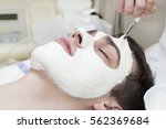 man in the mask cosmetic... | Shutterstock . vector #562369684