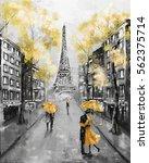 Oil Painting  Paris. European...