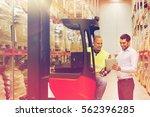 wholesale  logistic  loading ...   Shutterstock . vector #562396285