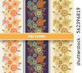 vector seamless pattern stripe... | Shutterstock .eps vector #562396819