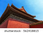 Traditional Chinese Building...