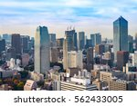 cityscapes of tokyo in autumn... | Shutterstock . vector #562433005