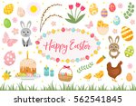 happy easter collection object  ...   Shutterstock .eps vector #562541845