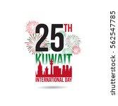 kuwait national day vector... | Shutterstock .eps vector #562547785
