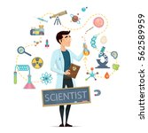 science round template with... | Shutterstock .eps vector #562589959