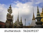 view of famous religion temple... | Shutterstock . vector #562639237