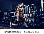 very power athletic guy   ... | Shutterstock . vector #562639411